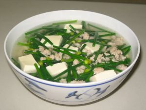 canh-he